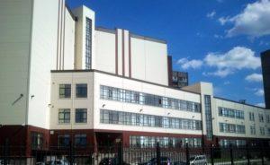 Государственный архив Санкт-Петербург