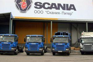 Предприятие Scania