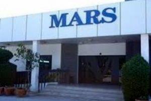 Предприятие Mars