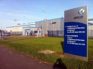 Предприятие Amcor «СТЭП»
