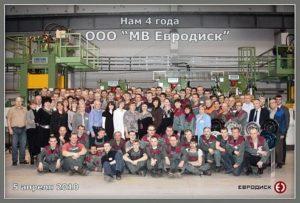 Предприятие ООО Евродиск