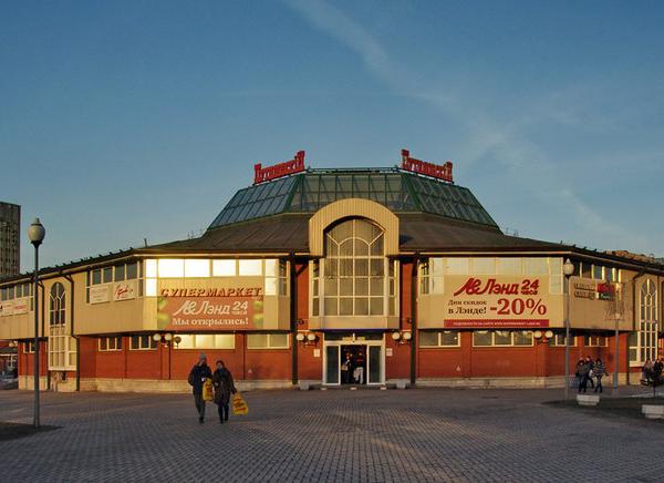 «Путиловский рынок» Администрация Кировского района
