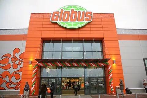 ТК «Globus»