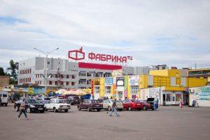 «Selgros Cach&Carry» г.Москва