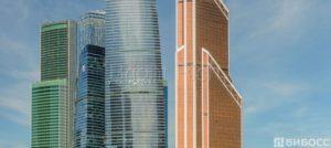 ММДЦ «Москва Сити» Башня Федерация