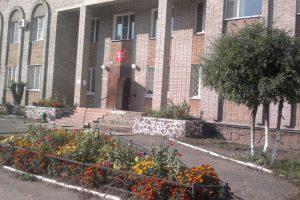 Частное учреждение здравоохранения «Медико-санитарная часть» г.Астрахань