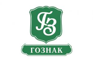 logotip-goznak