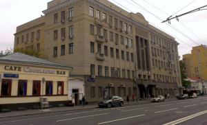 Здание Ростехнадзора г.Москва