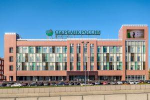 Здание Сбербанк России